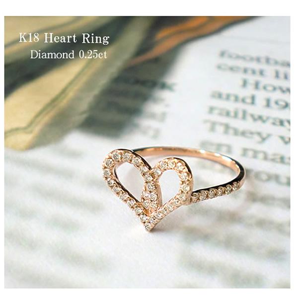 K18 ハート リング ダイヤモンド 0.25ct 指輪 ゴールド PG WG 細身 送料無料