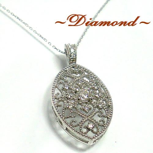 K18 アンティーク調ネックレス ダイヤネックレス 天然ダイヤモンド0.33ct 誕生石 ネックレス ゴールド 透かし ペンダント 【送料無料】