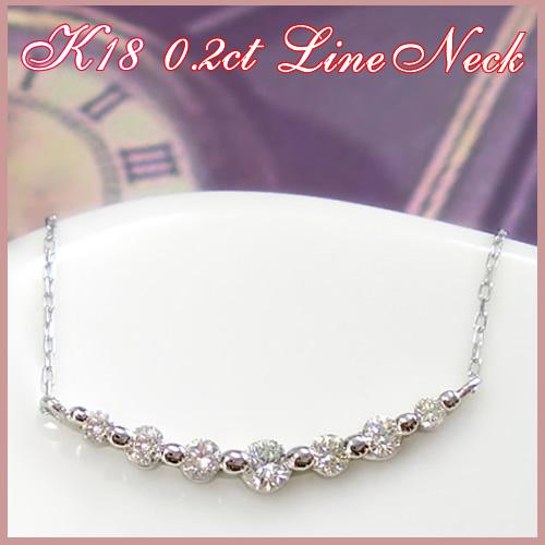 K18 ラインネックレス ダイヤモンド 天然ダイヤ ライン ペンダント ゴールド YG・PG・WG 【送料無料】