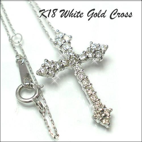 十字架 クロス ペンダント ダイヤモンド0.5ct 誕生石 天然ダイヤ ネックレス K18 ホワイトゴールド K18WG 【送料無料】