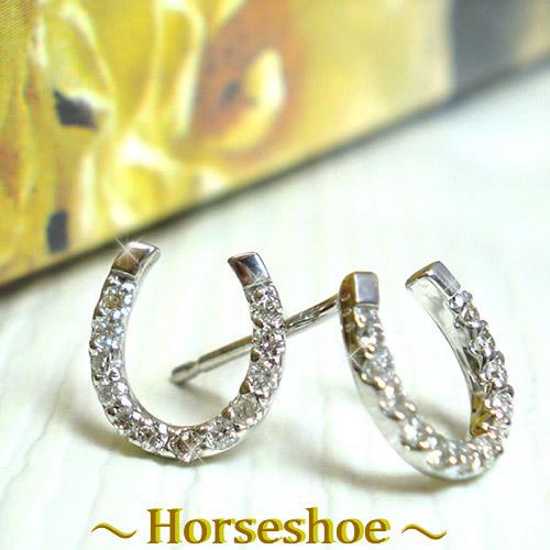 ダイヤ 馬蹄ピアス K18ホワイトゴールド ダイヤモンド0.12ct 誕生石 アミュレット ピアス【horseshoe】