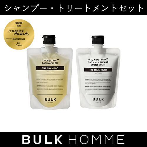 【バルクオム公式】THE SHAMPOO&THE TREATMENT SET(シャンプー・トリートメント) メンズスキンケア BULK HOMME