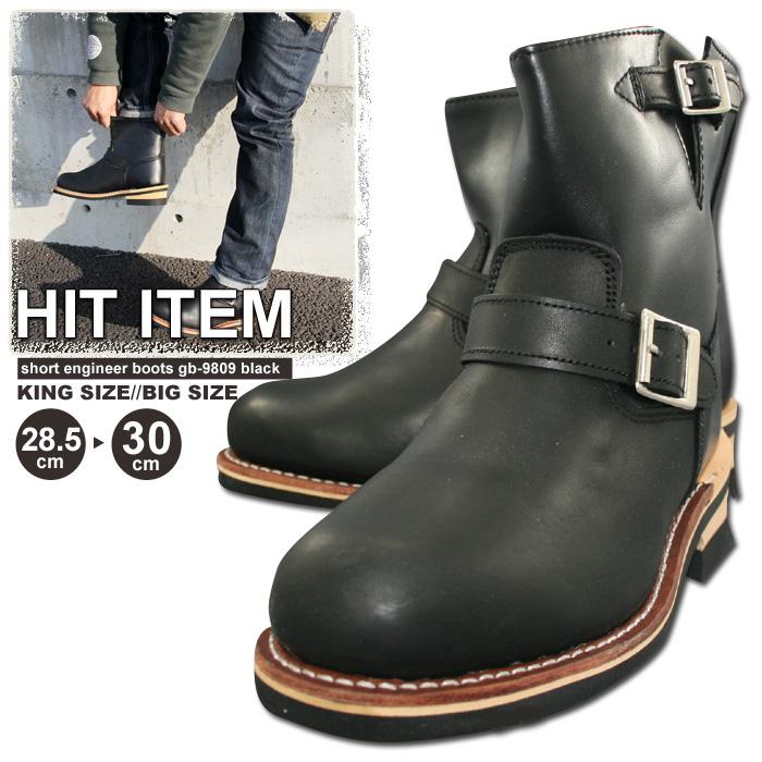 エンジニアブーツ ビッグサイズ ショート スチール入りトゥ グッドイヤーウェルト製法/28.5/29/30cm/お手入れが簡単な合成皮革/メンズ靴/送料無料/God & Bless(ゴットアンドブレス)/父の日/