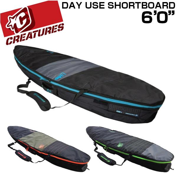 6'0 DAY クリエイチャーズ ハードケース Creatures ボードカバー USE サーフボード SHORT ショートボード 3カラー【基本送料無料】