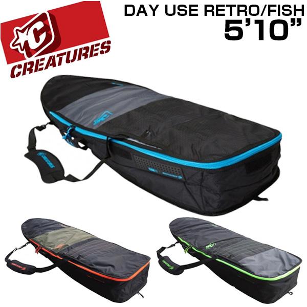 Creatures クリエイチャーズ ハードケース サーフボード DAY USE RETRO/FISH 5'10 レトロフィッシュ ボードカバー 3カラー【基本送料無料】