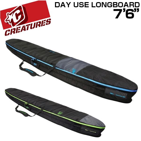 Creatures クリエイチャーズ ハードケース サーフボード DAY USE LONG 7'6 ファンボード ボードカバー 2カラー【基本送料無料】