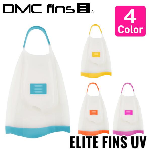 ブルズサーフ ボディボード ボディサーフィン DMC スイムフィン エリートフィン UV変化 4カラー シュノーケリング バーゲンセール 水泳 足ひれ UV FINS ELITE 卸売り BODYBOARD ダイビング