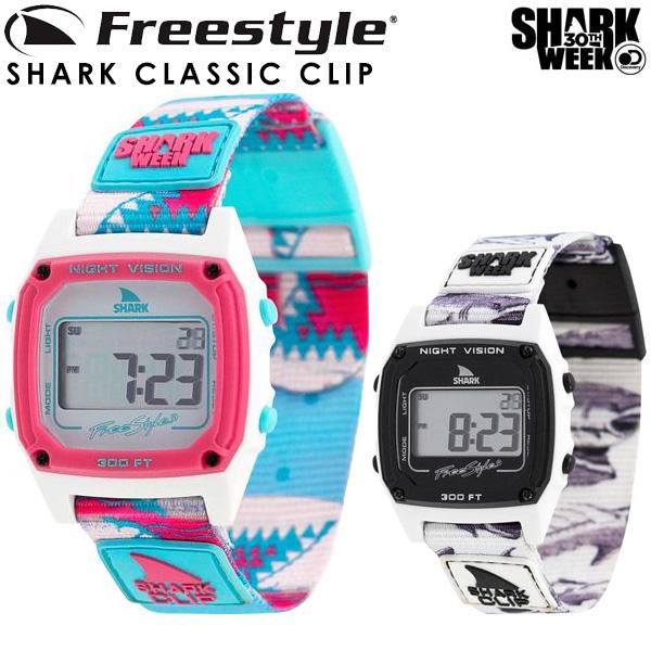 Freestyle フリースタイル サーフィン 時計 メンズ レディース 腕時計 防水 サーフウォッチ SHARK CLASSIC CLIP 送料無料