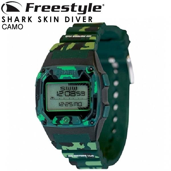 Freestyle フリースタイル サーフィン 時計 メンズ レディース 腕時計 防水 サーフウォッチ シャーク SHARK SKIN DIVER CAMO 送料無料