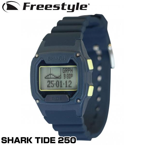 Freestyle 【SHARK TIDE 250】 NAVY●シャーク 腕時計 フリースタイル FREE STYLE ウォッチ≪送料無料≫