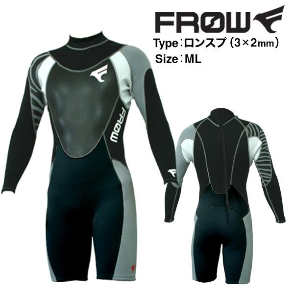 【超SALE】ロンスプ3/2ゼブラML●ウェットスーツ FROW サーフィン