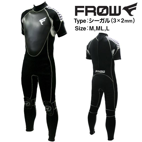 ウェットスーツFROWシーガル●ウェットスーツFROWサーフィン M ML L 【希望小売価格の60%OFF】