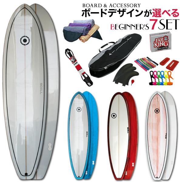 ファンボード 6'8 選べるボードの初心者セット●サーフボード 【SCELL】 サーフィン 初心者7点SET ステップアップモデル