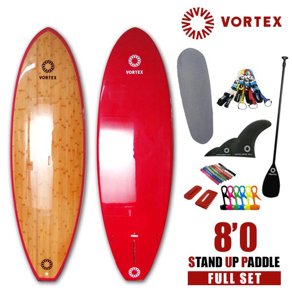 スタンドアップパドルボード 8'0 バンブー●フルセット【VORTEX】 SUP パドルサーフィン