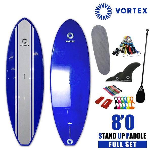 スタンドアップパドルボード 8'0 青●フルセット【VORTEX】 SUP パドルサーフィン