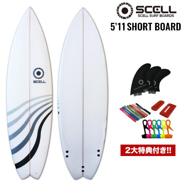 ショートボード サーフボード 黒 ブラック ウェーブ 5'11 WL SCELL サーフィン