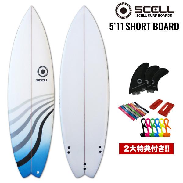 ショートボード サーフボード 青 ブルー WL 5'11 SCELL サーフィン