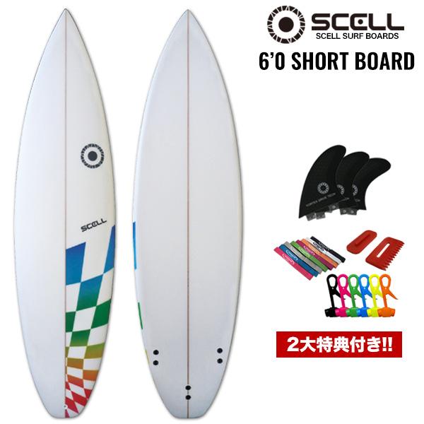 ショートボード サーフボード 虹 レインボー 6'0 CK SCELL サーフィン 初心者から上級者まで