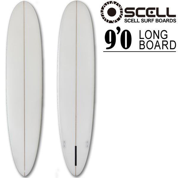 ロングボード 9'0 特典付き クリア ホワイト 白 サーフボード SCELL 初心者 中級者 サーフィン