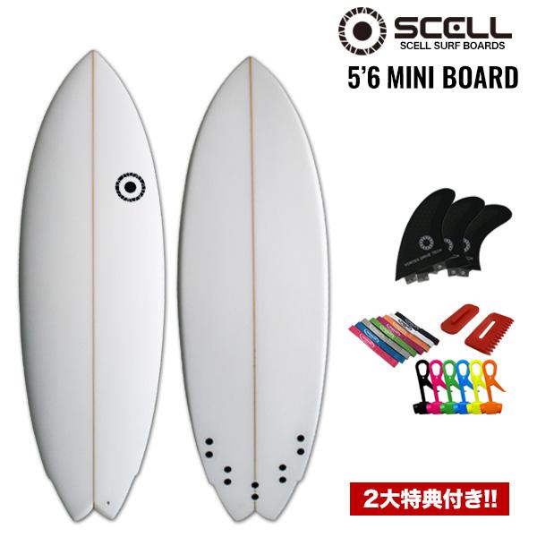 [ポイント10倍]ミニボード ショートボード サーフボード 5'6 ホワイト 白 WH MINI56 SCELL サーフィン