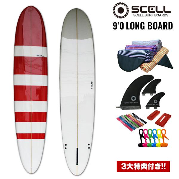 ▼激得▼9'0ロングボードBD赤●サーフボード【SCELL】 サーフィン