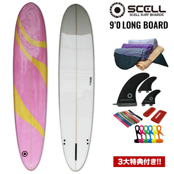 9'0ロングボードGLTピンク●サーフボード【SCELL】 サーフィン【希望小売価格の60%OFF】