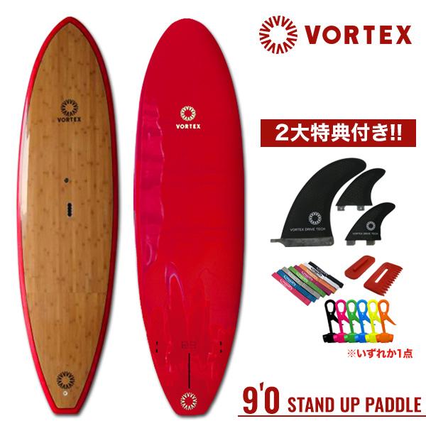 スタンドアップパドルボード 9'0 バンブー●フィン付【VORTEX】 SUP パドルサーフィン