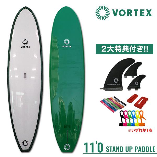 スタンドアップパドルボード 11'0 SUP ロング STAND サップ ハードボード オールラウンド 11'0 VOLTEX PADDLE STAND UP PADDLE サーフィン, 美活応援店 【 アットシュシュ 】:0ec30a39 --- officewill.xsrv.jp