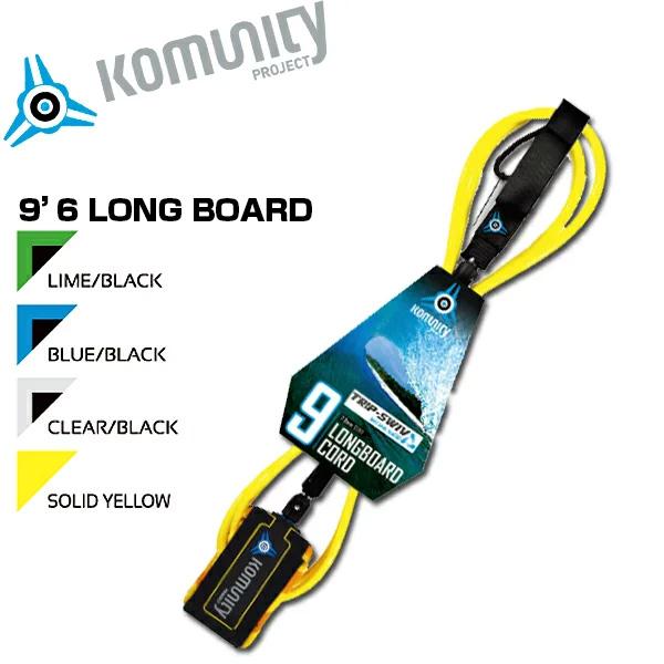 7MM  BIG WAVE BLACK ULTIMATE 7/' SURFBOARD KOMUNITY PROJECT KS 1.1