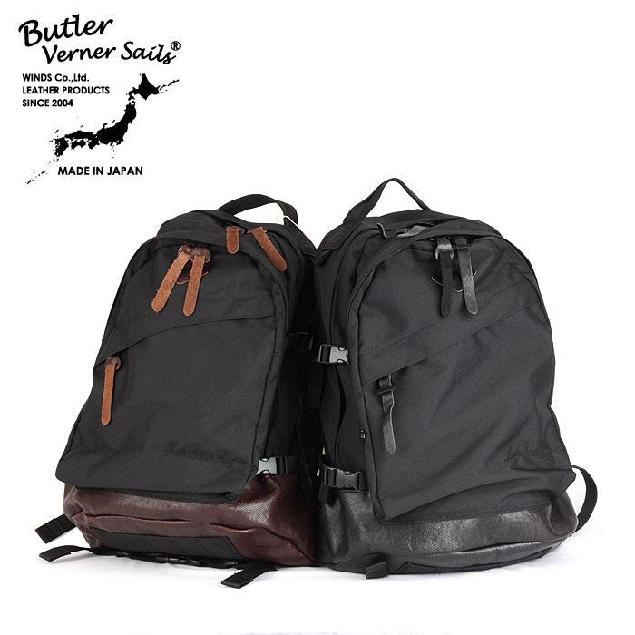 Butler Verner Sails バトラーバーナーセイルズ コーデュラ2デイバックパック 【あす楽対応商品】