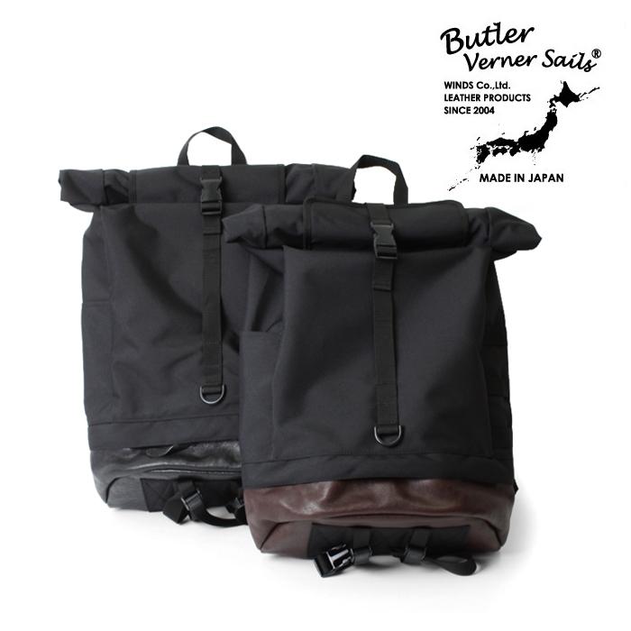 Butler Verner Sails バトラーバーナーセイルズ コーデュラロールトップリュック 【あす楽対応商品】