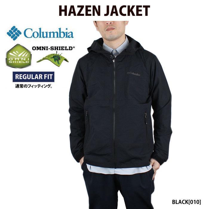 コロンビア Columbia ナイロンジャケット HAZEN JACKET【あす楽対応商品】