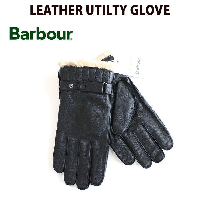 バブアー 【Barbour】 手袋 LEATHER UTILITY GLOVE