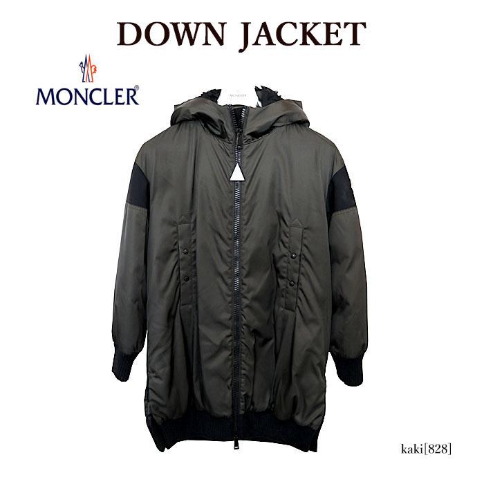 【MONCLER】 モンクレール ダウンジャケット