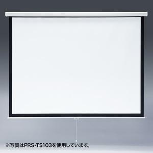 【サンワサプライ】プロジェクタースクリーン(吊り下げ式) 75型 PRS-TS75 【TD】【パソコン周辺機器/PC/】【代金引換不可】