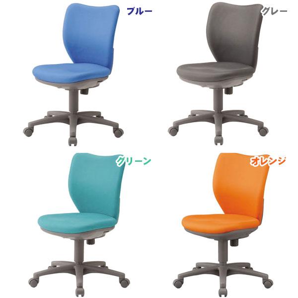 OAチェア OAC-10F ブルー・グレー・グリーン・オレンジ  オフィスチェア オフィスチェアー ミーティングチェア 椅子 会議室 イス【TD】