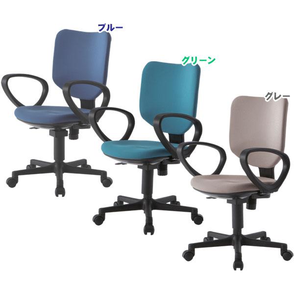 OAチェア OAC-AF ブルー・グリーン・グレー  オフィスチェア オフィスチェアー ミーティングチェア 椅子 会議室 イス【TD】