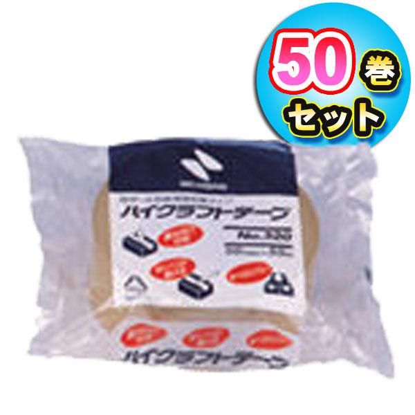 【184345】ハイクラフト320-50黄土 50巻 【TC】 【J】梱包用 荷物