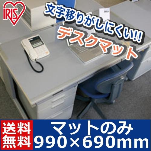 デスクマット E型 DMT-9969E デスクマット 透明 事務用品 オフィス用品 文具 学習机 机 マット オフィスデスク アイリスオーヤマ 汚れ防止 家庭用 教室 教育 学校 パソコンデスク PCデスク テーブル 安心