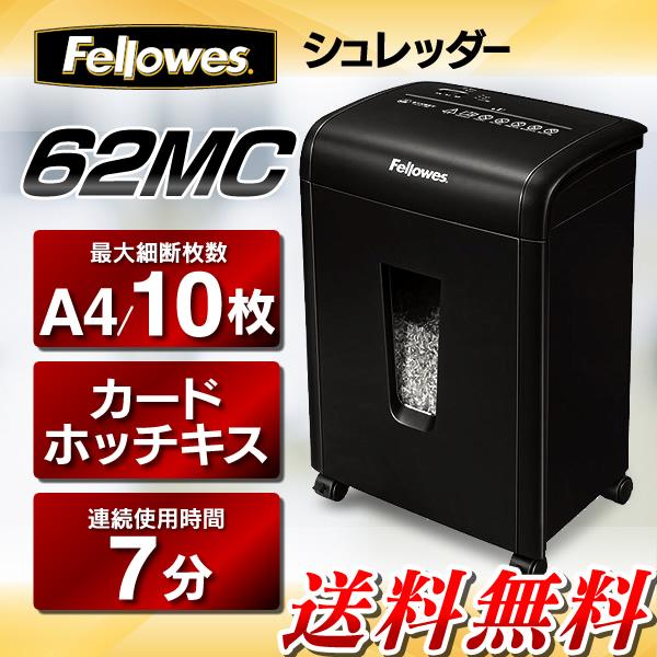 フェローズ シュレッダー 62MCFellows【KM】【TC】