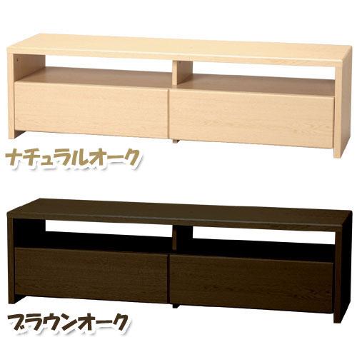 AV Board OAV 140AV AV Equipment Storage TV DVD Video Game Storage Storage  Furniture
