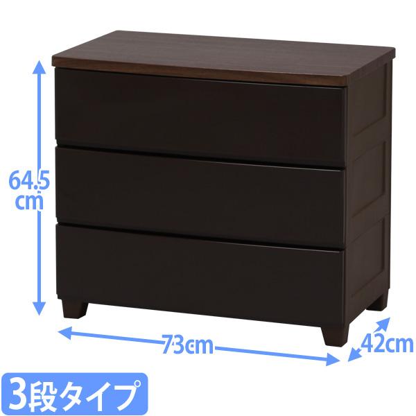 アイリスオーヤマ ウッドトップチェスト MG-723 ブラウン【アイリスオーヤマ】
