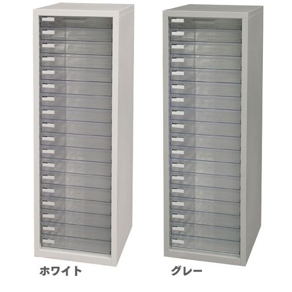 書類 棚 スチールフロアケース SFE-8180 ホワイト・グレー【アイリスオーヤマ】