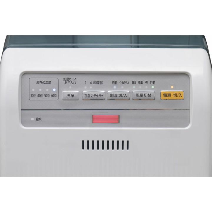 加湿空気清浄機 18畳用 HXF-B40 空気清浄機 加湿 コンパクト 加湿器 静音 オフィス リビング ホワイト アイリス アイリスオーヤマ