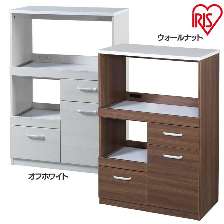 レンジボード LBD-1280 オフホワイト・ウォールナット送料無料 レンジチェスト 食器棚 キッチン家具 台所 アイリスオーヤマ