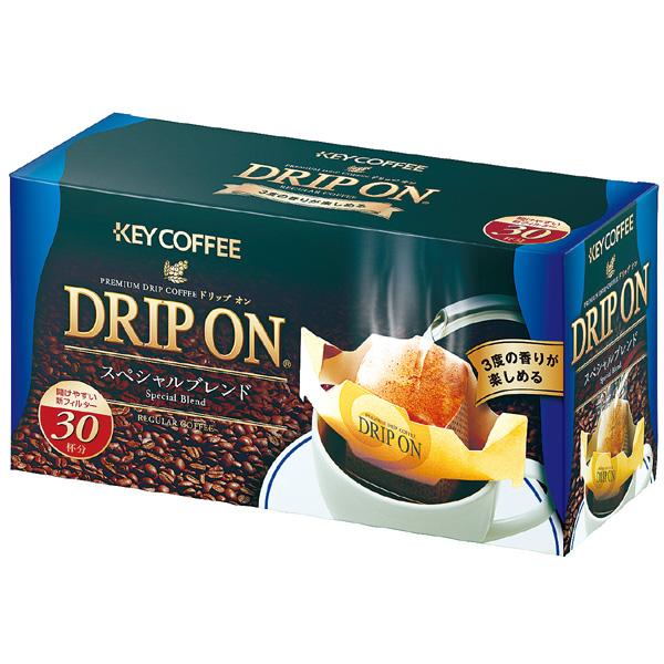 税込3 980円以上ご注文で送料無料 一部除く 公式 アウトレット 325956 TC 停 J 公式通販 キーコーヒー ドリツプオンスペシャルブレンド30P