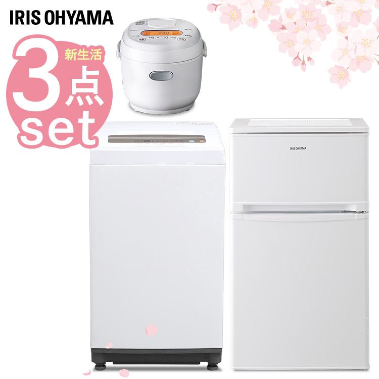 家電セット 新生活 3点セット 冷蔵庫 81L + 洗濯機 5kg + 炊飯器 3合 送料無料 家電セット 一人暮らし 新生活 新品 アイリスオーヤマ