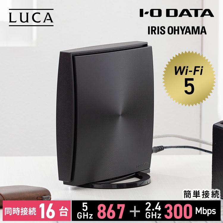 <title>税込3 980円以上ご注文で送料無料 一部除く レビューおまけアリ Wi-Fiルーター 無線 Wi-Fi5 16台同時接続送料無料 無線LANルーター Wi-Fi ルーター 無線LAN 高速 安定 360コネクト インターネット ネット 最安値に挑戦 簡単 簡単操作 初期設定不要 WN-DX1200GR-IR ブラック アイリスオーヤマ</title>
