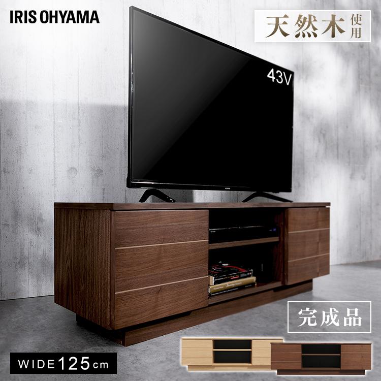 テレビ台 幅125 完成品 ボックステレビ台 アッパータイプ BTS-SD125U-WN ウォールナット 送料無料 幅125cm テレビボード TV台 棚 ローボード AVボード おしゃれ アイリスオーヤマ