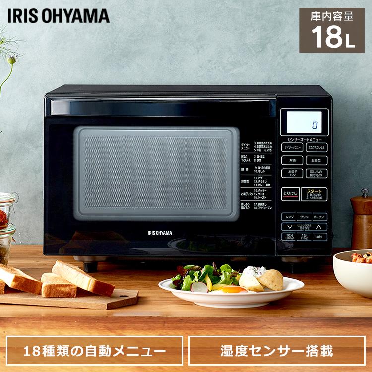 デンシレンジ ブラック 調理器具 レンジ ブラック オーブンレンジ キッチン 料理 オーブン オーブンレンジ 18L 18L グリル オーブン アイリスオーヤマ MO-FS3送料無料 オーブンレンジ でんしれんじ 電子レンジ